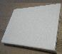 "Ice Box Cover Only / Fiberglass / Off-White 14/34"" x 11""- USED ON DS II"